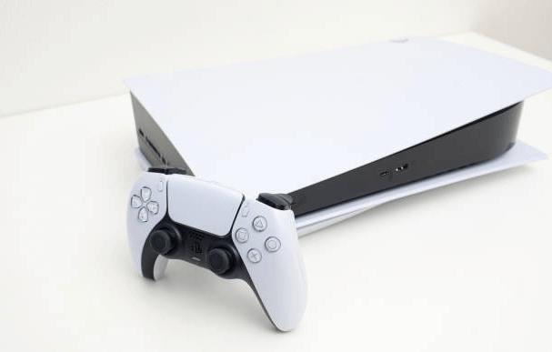 Playstation 5 con envío rápido